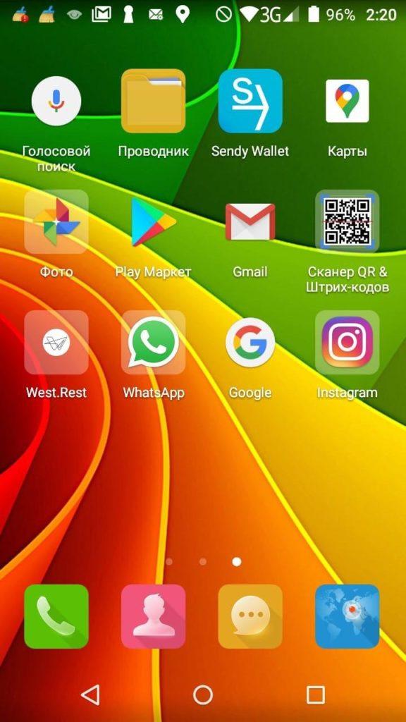 Найдите иконку Google Play Market в телефоне