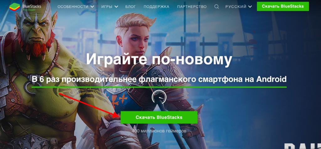 Сайт эмулятора